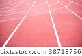 Red Treadmill 38718756