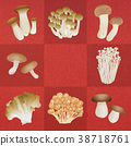 Mushrooms Various ___ Red 38718761