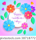 Colorful greeting card 38718772