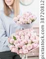 hyacinth female lady 38720812