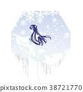 ผู้หญิงหิมะ 38721770