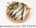 香魚 魚 淡水魚 38722649