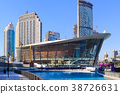 DUBAI, UAE - NOW 29: Dubai Opera Arts Centre, as 38726631