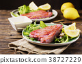 Cooked delicious tuna fish with green salad 38727229