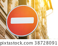 Stop traffic sign 38728091