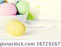 Colorful easter eggs. Happy Easter card 38729267