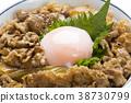 蛋 碗 食物 38730799