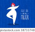 Happy womens day cute spanish greeting card 38733748