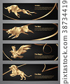 Set of Gold animal banners, Vector illustration. 38734419
