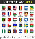世界 所有 抠图 38735037