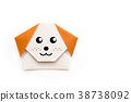 origami for kids : handicraft 38738092