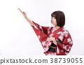 和服 京都 新年 38739055