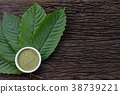 Mitragynina speciosa or Kratom leaves with powder 38739221
