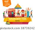 公園 旋轉木馬 冰 38739242