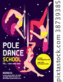 Pole Dance School Advertising Poster 38739385