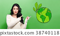 Green Earth with young woman 38740118