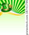Holiday card on St. Patrick's Day 38741796