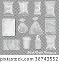 Big set of polypropylene plastic packaging 38743552