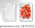 Polypropylene plastic packaging for vegetables 38743555