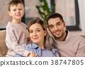 family, portrait, happy 38747805