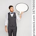 男性 男人 西服 38748000