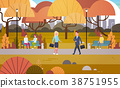 Businesspeople Walking Through Autumn Park Over 38751955