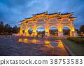 Chiang Kai-shek Memorial Hall at night in Taipei 38753583