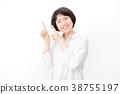 成熟的女人 一個年輕成年女性 女生 38755197