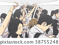 Illustration of crowded metro cart in rush hour 38755248