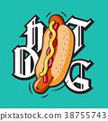 Hot dog lettering 38755743