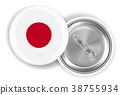 japan flag round brooch pin front and back 38755934