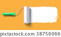 brush roller vector 38756066