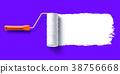brush roller brush  38756668