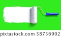 brush roller brush  38756902