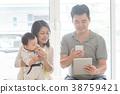 家庭 家族 家人 38759421