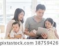 家庭 家族 家人 38759426