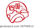 แผนที่อักขระตัวอักษรชิโกกุ 38760613