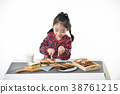 孩子 兒童的 小孩 38761215