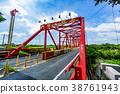西螺大橋 38761943