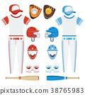 set of baseball eqipment red 38765983