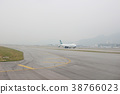 a Chek Lap Kok Airport, Hong Kong 38766023