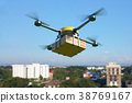 Delivery drone with pizza box. 38769167