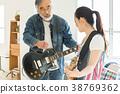 男人和女人與吉他會議 38769362