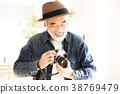 男人享受相機 38769479