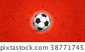 Soccer ball on red background 38771745