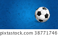 Soccer ball on blue background vector illustration 38771746