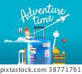 旅行 冒险 插图 38771761