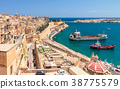 Ancient walls of Valletta. 38775579