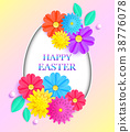 greeting easter card 38776078