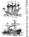 船 海 航海 38777680